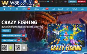 w88 crazy fishing