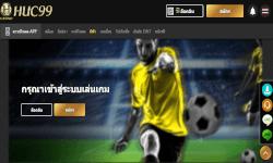HUC99 Online Sport Betting